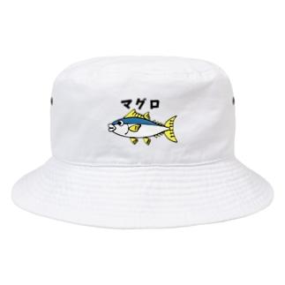 マグロくん Bucket Hat