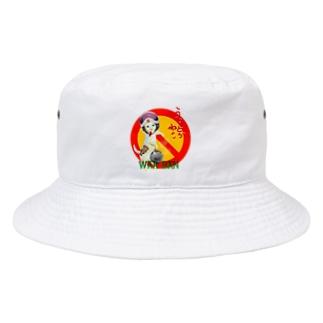 うるとら ねこ WAR 2 Bucket Hat