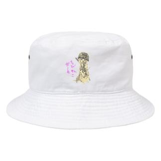 チちびねこガール 隊長 Bucket Hat
