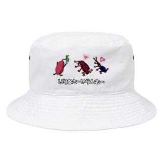 いりむさーいらんさー Bucket Hat