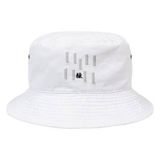 9の柱 Bucket Hat