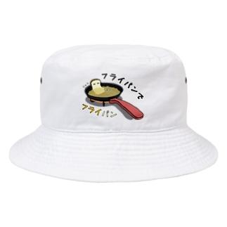 フライパン Bucket Hat