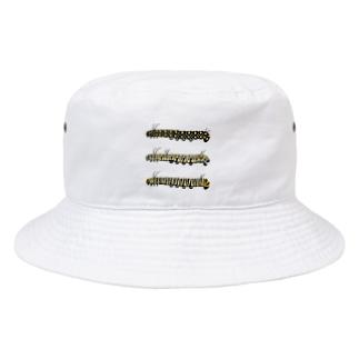 マダラチョウ亜科のイモムシたち Bucket Hat