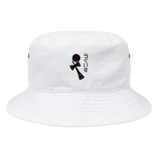うぐいす Bucket Hat