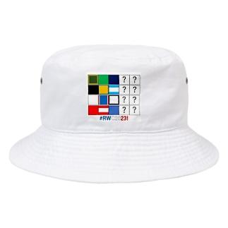 #RWC2023 Bucket Hat