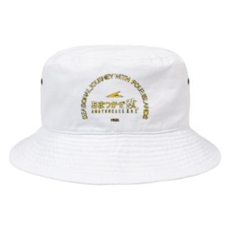 「あまつかぜ改」ロゴシリーズ Bucket Hat