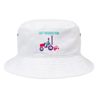 ユーモアデザイン「開拓しよう」 Bucket Hat