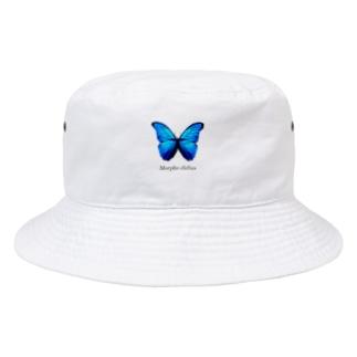 モルフォ蝶 Bucket Hat
