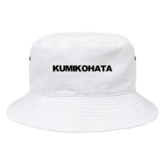 クミックオーハタ アウトドアハット(ブラックロゴ)) Bucket Hat
