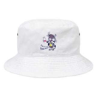 CT77水牛 Bucket Hat