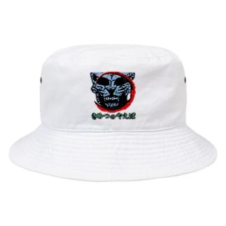 八重歯 Bucket Hat