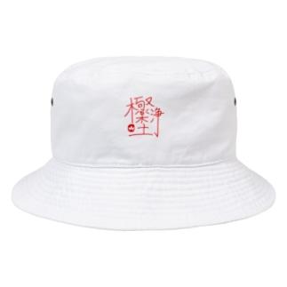 極楽浄土 Bucket Hat