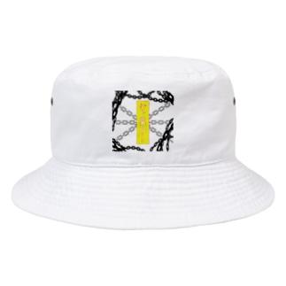 封印WRAP2 Bucket Hat