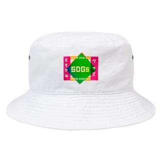 SDGsなもの Bucket Hat