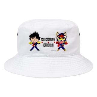 トチオンガーセブン商店のとちおんがーすぱーく Bucket Hat