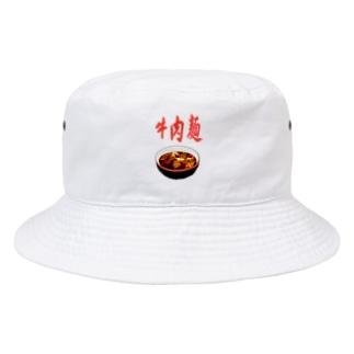 牛肉麺 Bucket Hat