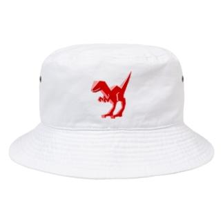 DinoCube02 Bucket Hat