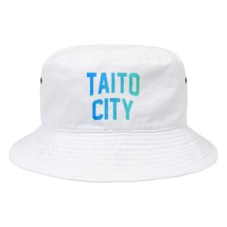 台東区 TAITO CITY ロゴブルー Bucket Hat