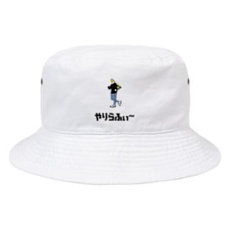 やりらふぃ~ Bucket Hat
