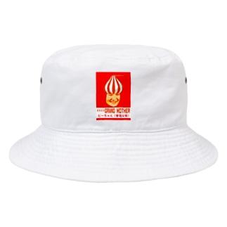 ピーちゃん(方言:曾祖父母) Bucket Hat
