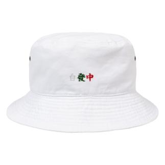 三元牌「素碧紅」 Bucket Hat