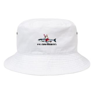最上ファンのサンタ Bucket Hat