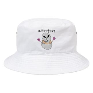 エイリアン雪ダルマ(カラー※文字あり) Bucket Hat