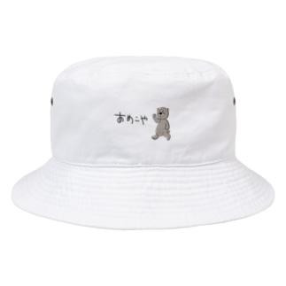あめこや Bucket Hat