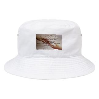 つないで❤️笑って Bucket Hat