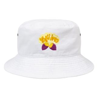 yakiimo 焼き芋 229 Bucket Hat