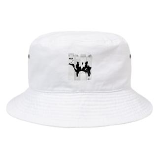 Danke Shoot Coffeeのおしゃれな牛乳パック Bucket Hat