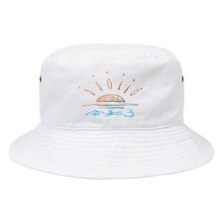 新年!!! Bucket Hat