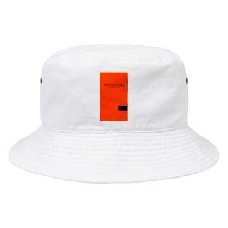 #TMI Bucket Hat