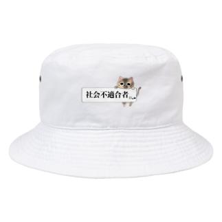 「社会不適合者にゃ」三毛猫ver Bucket Hat