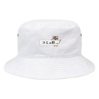 「コミュ障にゃ」ver.三毛 Bucket Hat