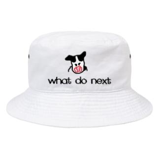 なにする? Bucket Hat