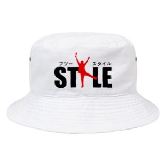 自由なスタイルで Bucket Hat