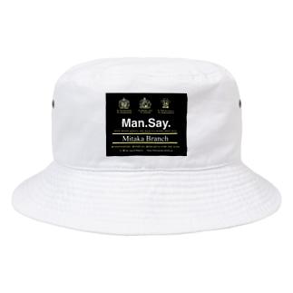 マンセー三鷹支店 Bucket Hat