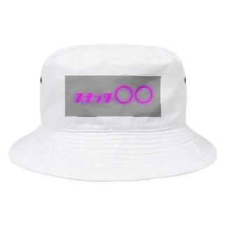 スナック1号 Bucket Hat