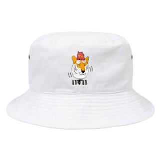 いずい(宮城弁) Bucket Hat