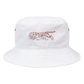 虎まきグッズ Bucket Hat