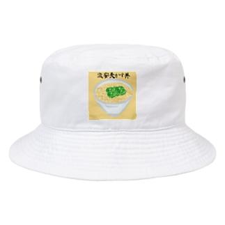 天かす丼 Bucket Hat