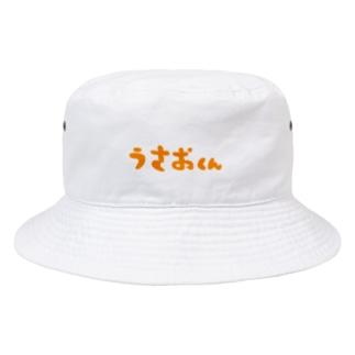 うさおくんのなまえ Bucket Hat