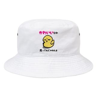 可愛いひよこ Bucket Hat