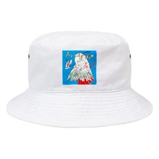 HandyMopGirl Bucket Hat