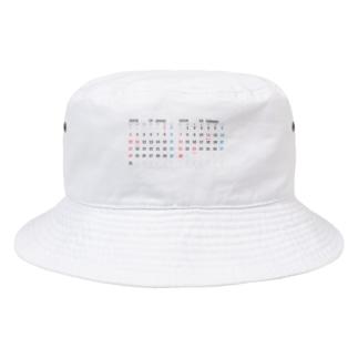 2021年1~2月カレンダー Bucket Hat