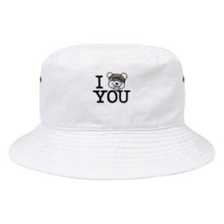 I NIJI KUMA YOU  Bucket Hat
