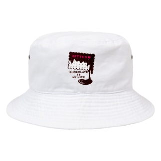 CT99 CHOCOKATE IS MY LIFE*E Bucket Hat