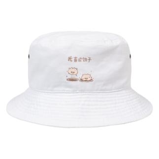 餃子が好き Bucket Hat