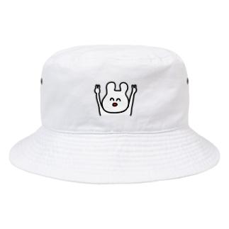 わははうさぎ Bucket Hat